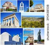 Small photo of collage of Aegina island Greece - saint Nectarios church - temple of Aphaia