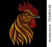 Vector Fiery Rooster On New...