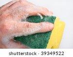 service | Shutterstock . vector #39349522