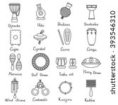 collection of linear icons of...   Shutterstock .eps vector #393546310