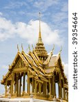 the temple in the grand palace...   Shutterstock . vector #39354664