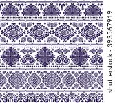 vector tribal mexican vintage... | Shutterstock .eps vector #393567919