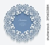 paper lace background  vector... | Shutterstock .eps vector #393602884