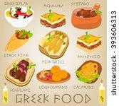 greek traditional food set....   Shutterstock .eps vector #393606313