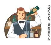 bartender at work  making... | Shutterstock .eps vector #393609238