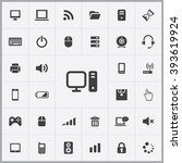simple computer icons set....