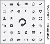 simple app icons set. universal ...
