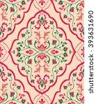 gentle  floral ornament.... | Shutterstock .eps vector #393631690