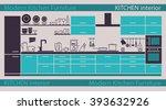 Stock vector modern kitchen interior vector kitchen cabinets vector illustration of modern kitchen cabinets 393632926