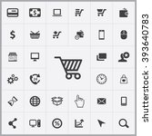 simple e commerce icons set....