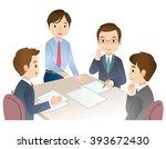 business men to the meeting | Shutterstock . vector #393672430