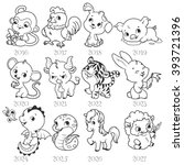 Stock vector set of zodiac signs in cartoon style chinese zodiac vector illustration isolated on a white 393721396