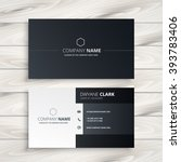 black and white business card | Shutterstock .eps vector #393783406
