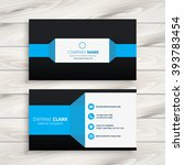 blue black business card | Shutterstock .eps vector #393783454