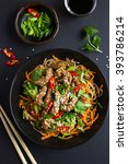 bowl of soba noodles with beef... | Shutterstock . vector #393786214