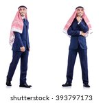 set of photos with arab... | Shutterstock . vector #393797173