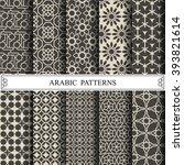 arabic vector pattern pattern...   Shutterstock .eps vector #393821614