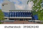 mirny  russia   june 15  2014 ... | Shutterstock . vector #393824140