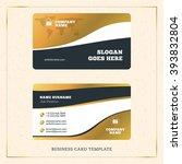 creative golden business... | Shutterstock .eps vector #393832804