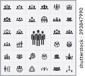 simple teamwork icons set.... | Shutterstock .eps vector #393847990