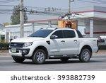 chiangmai  thailand  february... | Shutterstock . vector #393882739