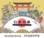 gorgeous japan travel poster  ... | Shutterstock .eps vector #393884998