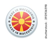 made in macedonia button | Shutterstock . vector #393936598