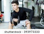 young handsome man training in... | Shutterstock . vector #393973333