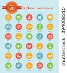 30 seo development icon set...