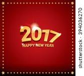 happy new year 2017. happy... | Shutterstock .eps vector #394036270