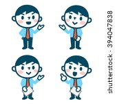 set of guidance to businessman | Shutterstock .eps vector #394047838