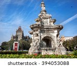 flora fountain and oriental old ... | Shutterstock . vector #394053088