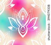 vector abstract seamless... | Shutterstock .eps vector #394079338