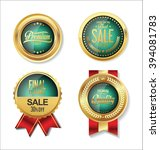 golden retro labels collection | Shutterstock .eps vector #394081783