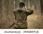 no face. military man with... | Shutterstock . vector #394084918