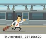Businessmen Running And Missed...