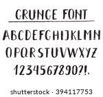 handwritten vector alphabet.... | Shutterstock .eps vector #394117753
