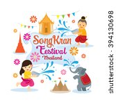 songkran festival  kids playing ... | Shutterstock .eps vector #394130698