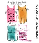 watercolor sketch cat series... | Shutterstock .eps vector #394155523