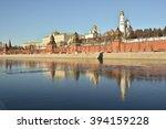the kremlin embankment in... | Shutterstock . vector #394159228