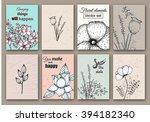 set of inspirational posters... | Shutterstock .eps vector #394182340