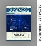 magazine cover  vector | Shutterstock .eps vector #394191790