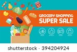 grocery shopping discount... | Shutterstock .eps vector #394204924