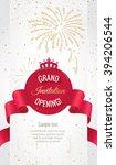 grand opening vertical banner.... | Shutterstock .eps vector #394206544