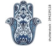 color hamsa hand drawn symbol.... | Shutterstock .eps vector #394239118