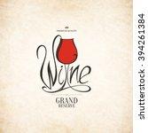 wine list design. vector... | Shutterstock .eps vector #394261384