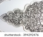 the art and pattern of carving... | Shutterstock . vector #394292476