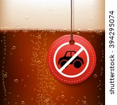 picture of drink | Shutterstock .eps vector #394295074