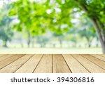 perspective wood over blur...   Shutterstock . vector #394306816