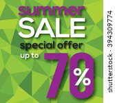 summer sale modern background... | Shutterstock .eps vector #394309774
